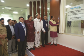 Anti Cancer Drug Manufacturing Unit Inauguration by Chief Minister of Gujarat