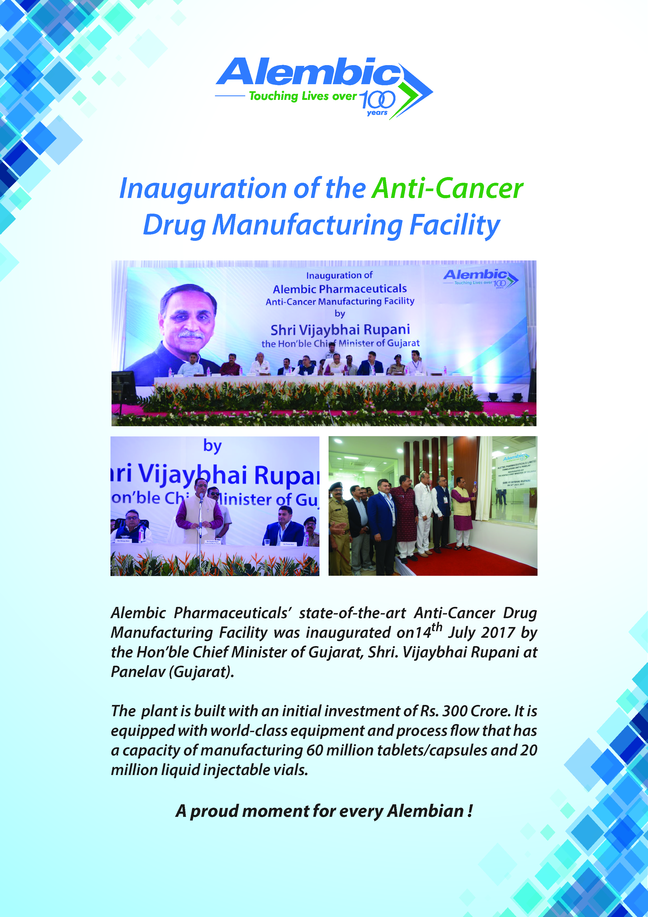 Anti Cancer Drug Manufacturing Unit Inaugurated by Chief Minister of Gujarat